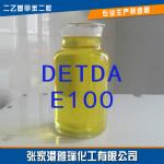 eryi基jiabener胺(DETDA)