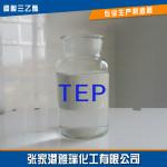 磷酸三yi酯(阻燃剂TEP)