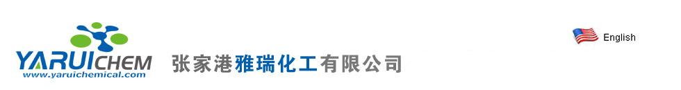 磷酸三乙酯|阻燃剂TEP|亚磷酸三苯酯|抗氧剂、稳定剂TPPi|磷酸三苯酯|阻燃剂TPP|磷酸三2-氯丙基酯|阻燃剂TCPP